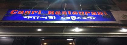 Capri - Maniktala - Kolkata