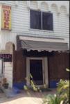 North Star Bar & Restaurant - Dumdum - Kolkata
