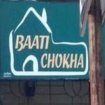 Baati Chokha - Gariahat - Kolkata