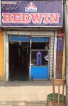 Bedwin - Gariahat - Kolkata