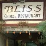 Bliss - Hindustan Park - Kolkata
