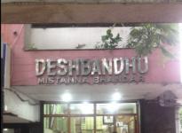 Deshbandhu Mistanna Bhandar - Hazra Road - Kolkata