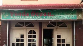 Foods Ocean - Kalikapur - Kolkata