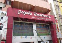 Gupta Brothers - Alipore - Kolkata