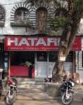 Hatari - Golf Green - Kolkata