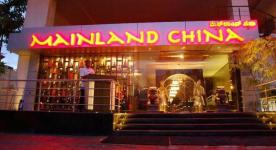 Mainland China - Ballygunge - Kolkata