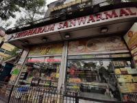 Sindharam Sanwarmal & Co - AJC Bose Road - Kolkata
