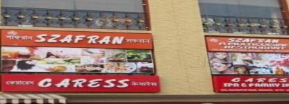 Szafran Bar & Restaurant - Kalikapur - Kolkata
