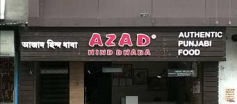 Azad Hind Dhaba - Tollygunge - Kolkata