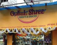 Gokul Shree - New Alipore - Kolkata