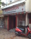 Kowloon - New Alipore - Kolkata