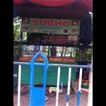 Subho Chinese Food Hut - New Alipore - Kolkata
