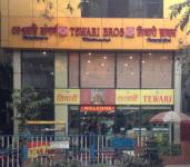 Tewari Brothers - New Alipore - Kolkata