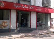 The Super Snack Bar - New Alipore - Kolkata