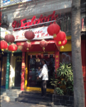 Waldorf - Russel Street - Kolkata
