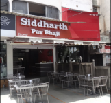 Siddharth Pav Bhaji - Camp - Pune