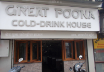 Great Poona Cold Drink House - Camp - Pune