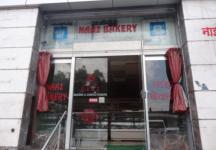 Naaz Bakery - Camp - Pune