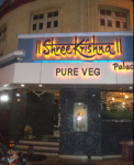 Shree Krishna Palace - Sassoon Road - Pune