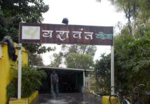 Yashwant Pure Veg - Mundhwa - Pune