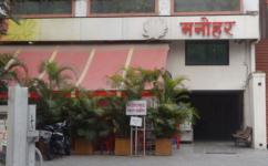 Manohar Fast Food Parlour - Erandwane - Pune