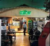 Pavitra - Erandwane - Pune