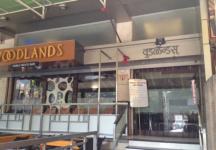 Woodlands Restaurant and Bar - Erandwane - Pune