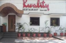 New Kwality Cake Shop - Pune
