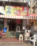 Swad Bhel - Ghorpadi - Pune