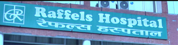 Raffels Hospital - Panchkula