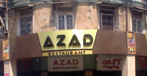 Azad Restaurant - Dongri - Mumbai