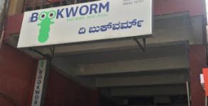 The Bookworm - Bangalore