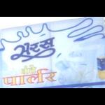 Saras Parlour - Malviya Nagar - Jaipur