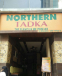 Northern Tadka - Andheri West - Mumbai