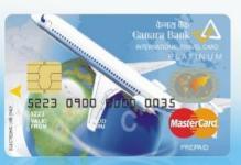 Canara Bank MasterCard Credit Card