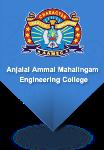 Anjalai Ammal Mahalingam Engineering College (AAMEC) - Thiruvarur