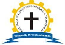 Dr. Pauls Engineering College - Villupuram