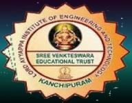 Lord Ayyappa Institute of Engineering and Technology - Kanchipuram