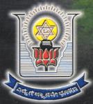 Proudhadeveraya Institute of Technology (PDIT) - Hospet