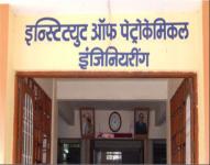 Institute of Petrochemical Engineering - Raigad