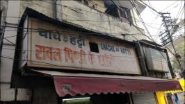 Chache Di Hatti - Kamla Nagar - Delhi NCR