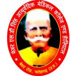 Major S.D. Singh Ayurvedic Medical College and Hospital - Farrukhabad