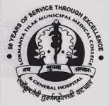 Lokmanya Tilak Municipal Medical College - Mumbai