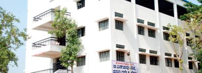 B.S. Channabasappa First Grade College - Davanagere