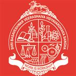 Sindagi Shanthaveereshwara Ayurvedic Medical College - Haveri