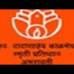 Swargiya Dadasaheb Kalmegh Smruti Dental College and Hospital - Nagpur