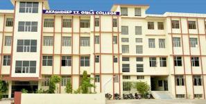 Akashdeep Girls Law College - Jaipur