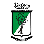 Al - Ameen College of Law - Bangalore
