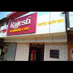 Rajesh Restaurant & Bar - Malad - Mumbai