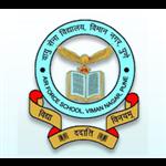 Air Force School - Viman Nagar - Pune